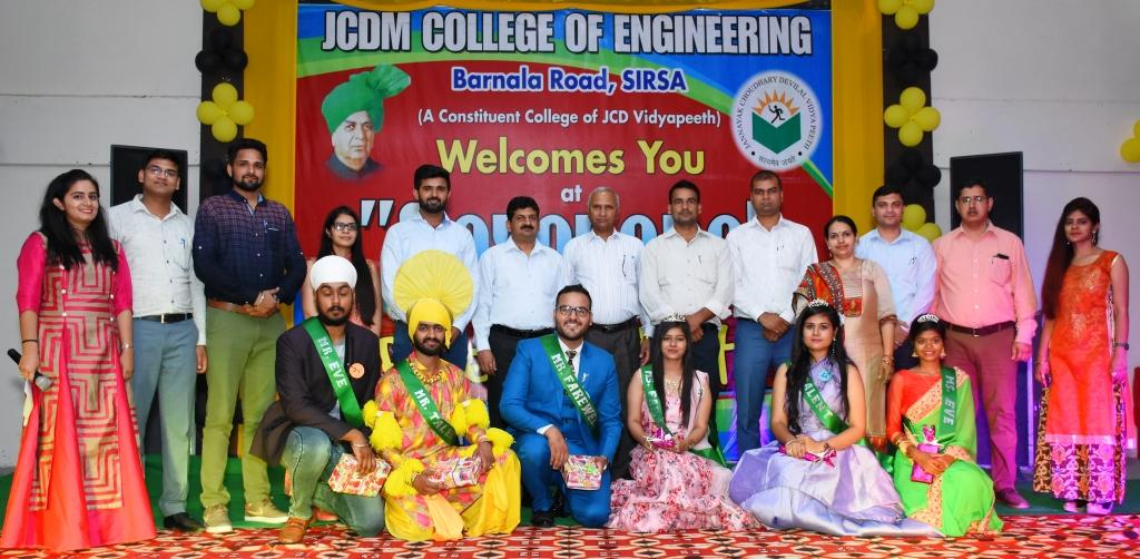 Farewell Party - JCDM Engineering College (2)