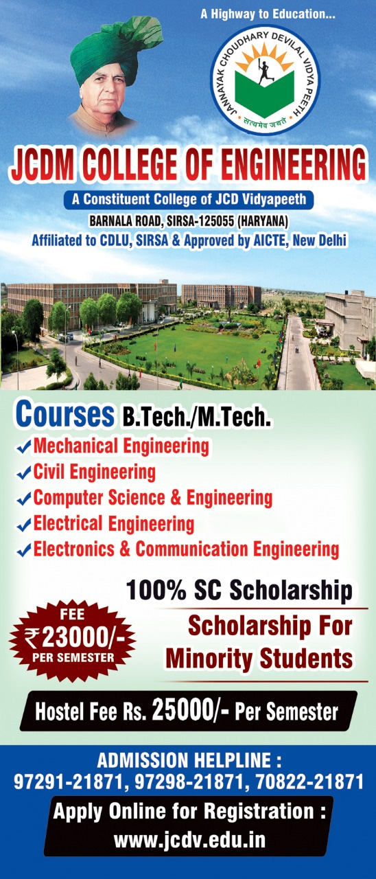 Engineering-College-Admissions